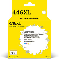 T2 IC-CCL446XL